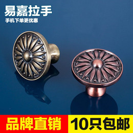 Wholesale Yi Jia round single hole antique copper chest drawer handle Chinese traditional Chinese medicine cabinet small handle diameter MM