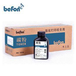 Wholesale Universal toner powder for HP Canon laser priter g bottle powder enamel powder photo powder photo