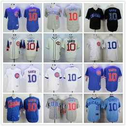 Wholesale Mens Chicago Cubs Ron Santo Cream Blue Gray White Prinstripes Flexbase Baseball Jerseys Outlets Store