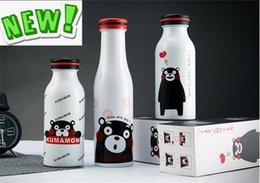Wholesale Best Vacuum Cup Kumamoto Bear Vacuum Insulated Stainless Steel Water Bottle Double layer oz ml oz ml Cute Kids