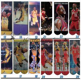 Wholesale Unisex D NBA Kobe Stephen Curry basketball hip hop odd socks skateboard printed socks sports gun emoji tiger skull knee high socks Z49