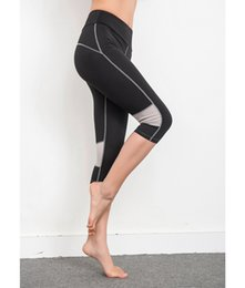 New 2016 Slim Sports Running Fitness Leggings For Women Fashion Casual Calf Length Aerobics Yoga Exercise Pants Jogging