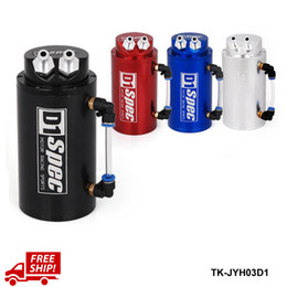 Wholesale D1 SPEC Racing Oil Catch Tank Oil Catch Can red blue black silver Have In Stock TK JYH03D1 FS