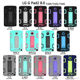 Wholesale Military Extreme Heavy Duty Colourful Defender Case Cover For LG G Pad2 LG V498 V495 Tablets Cover
