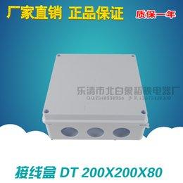 Hole DA-200X200X80 high quality waterproof European standard waterproof installation box ABS junction box IP65 custom fire