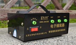 Wholesale three way security lights hyperbaric efficient electronic mousetrap rodent control electric cat home automatic power off prote