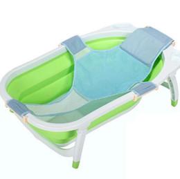 Wholesale Baby Bathtub Net Bath Tub Seat Newborn Security Support Child Shower Cradle Bed Bath Seat Bathing Bathtub Safety Security Seat
