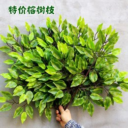 Wholesale Garden Decorations the leaves simulation tree leaf garden decoration Leave