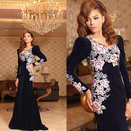 2016 Elegant Grape Velvet Mermaid Prom Dresses with Exquisite Embroidery Balloon Sleeves V-neck Sweep Train Evening Gowns