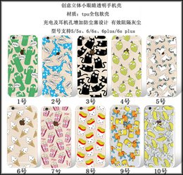 Wholesale Luxury Soft TPU D Cute Cartoon Moving Eyes Move Mouse Cat French fries Banana Popcorn Phone Case Cover For iPhone S Plus S SE