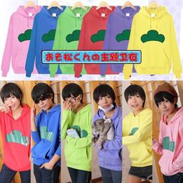 Wholesale Unisex Osomatsu san Hoodies Spring Autumn Matsuno Ichimatsu Hoody Coat Sweatshirt Outwear Cosplay Costume Daily Wear Colors