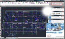 Wholesale CSoft Project Studio CS R6 x86 x64