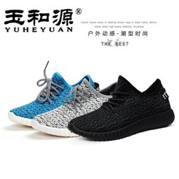 New Pattern Weave Motion Run Lovers Burst Sneakers Male Round Toe Coconut Casual Shoes Ventilation black white BLUE