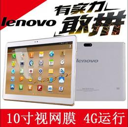 Logos sim à vendre-9.7 tablette PC pouces Lenovo logo 4G LTE double carte sim Android 5.1 Bluetooth WIFI navigation GPS 4 Go de mémoire 32GB ROM