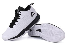 Men's white and black basketball sneakers are anti-skid and breathable comfortable fall and winter student running shoes