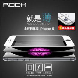 Wholesale ROCK iPhone6 glass membrane arc edge inch Apple steel film full coverage of thin film full screen film