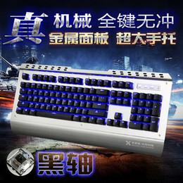 Teclado para juegos de luz de fondo azul en Línea-El deslumbramiento X25 juego especial del eje mecánico negro eje azul luz de fondo café CF por mayor lol teclado del juego de café