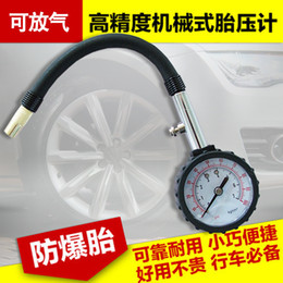 Wholesale Automobile tire pressure gauge automobile tire pressure gauge tire pressure detecting belt hose tire pressure gauge
