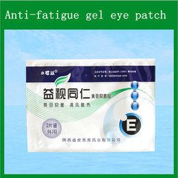 Wholesale 2016 Factories supply Eye care specialist fashion anti fatigue moisturizing anti wrinkle eye patch water supplement