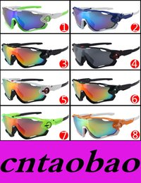 Wholesale Outdoor Sunglasses Fashion Lens Sunglasses Eyewear Lenses Sport Glasses UV400 Sporting Sun Glasses Goggles MOQ Fast ship