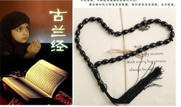 Wholesale Islamic Prayer Beads Synthetic Quartz Beads Muslim Tasbih Allah Prayer Worship Rosary Approx mm with Colors