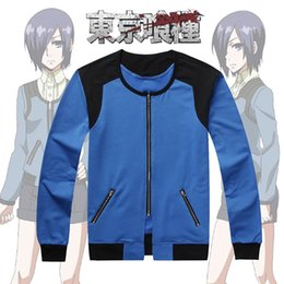 Wholesale-Free shipping Anime Tokyo Ghoul Touka Kirishima Cosplay Costume Hoodie Jacket Coat Clothes blue
