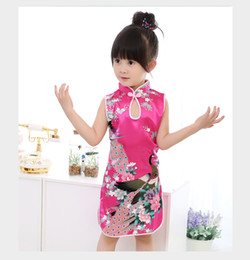 Fashion Chinese Style Girls Dress Newest Flower Birds Cotton Children's Clothing Kid's Qipao Dress Children's Performing clothing