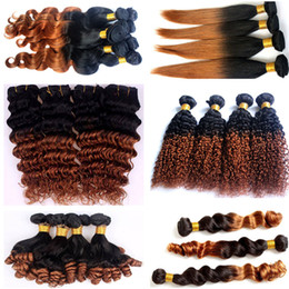 T1b 30 Ombre Brazilian Virgin Hair Bundles 8A Grade Two Tone Human Hair Weaves Straight Body Deep Loose Wave Kinky Curly