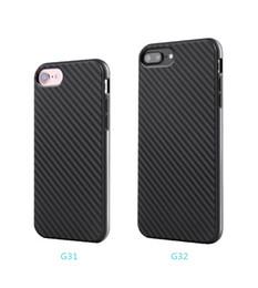 Wholesale Smart phone carbon fibre case for iphone 5 5S 6 6S 6 plus iphone 7 7 plus
