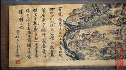 Collection China of antique old scroll scroll painting Hundred Tigers