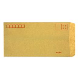 Custom envelopes kraft brown paper solidl color printed for business postcards mailing gift letter Size DL ZL C4 C5 A5 factory maker (XF-07)