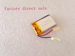 Wholesale Free shipping 3.7V lithium polymer battery 052030 502030 250mah MP3 MP4 MP5 toy polymer lithium battery
