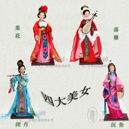 China Tang Fang silk silk decoration features Home Furnishing Beijing new four big beauty doll gift set