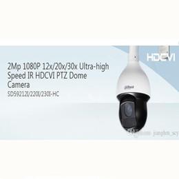 Ptz 12x en Línea-DAHUA IP66,2Mp 1080P 12x / 20x / 30x de alta velocidad IR HDCVI PTZ cámara domo SD59212I / 220I / 230I-HC SD59230I-HC