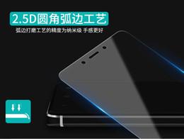 Acheter en ligne Écrans 4s-Pour Iphone 7 Plus Iphone 6S Plus Verre trempé Film Protecteur d'écran antidéflagrant pour IPhone 6 Plus 4 4s 5 5s