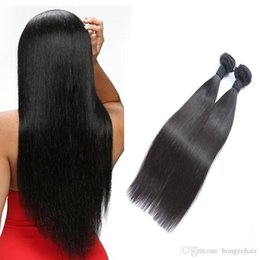 Silky Straight Human Hair Weave Virgin Human Hair Weft 2bundles One Set 8-26 inch Double weft Hair Extensions Dyeable Factory Price