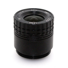 "F1.4 5MP 4mm 6mm 8mm 12mm cs lens 1 2.5"" IR Fixed CS Mount lens"