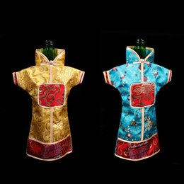 Vintage Chinese style Christmas Wine Bags Bottle Cover Table Decoration Silk Brocade Pouch fit 750ml Wine Bottle Bag 10pcs lot