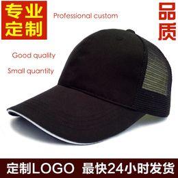Wholesale Small Children Picture - Professional Customization Adult Children Baseball Cap Small Quantity Custom Adjustable Hat Provide Picture Custom LOGO Free DHL