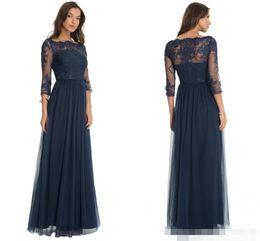 promotion robes de demoiselle d 39 honneur de tulle bleu marine vente robes de demoiselle d. Black Bedroom Furniture Sets. Home Design Ideas