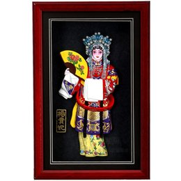 The Peking Opera picture frame four beauty Yang Guifei Home Furnishing hotel decorative wall Pendant Gift