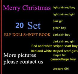 Wholesale DHL Style Boys Girls Christmas Elf Doll toys Elves Xmas dolls and Soft Books on the shelf For Kids christmas gift