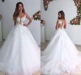 Romantic White Illusion Appliqued Wedding Dresses Modern New Sheer Backless Court Train Bridal Gowns Formal Robe de soriee