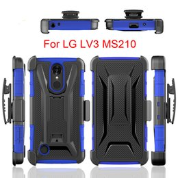 Wholesale For LG Aristo Metropcs LV3 V3 MS210 K8 Armor case Heavy Duty Rugged Combo Hybird Kickstand robot Cover Belt Clip Shockproof