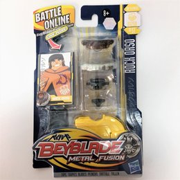 Wholesale For HASBRO Beyblade METAL FUSION ROCK ORSO DEFENSE D125B BB51 TOPS TOUPIES BLADES PEONZAS TROTTOLE TOLLEN CUSTOMIZE BATTLE AND WIN