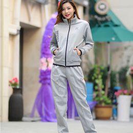 Wholesale Fashion cute women s sportswear clothes comfortable lightweight sportswear Women s casual sportswear blouse pants