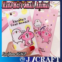 Cute Cartoon Candy Style Kana Hei's Small Animal Chicken Rabbit TPU+PC Phone Case For iphone 6G iphone 6GP