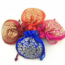 Chinese Joyous Pattern Small Silk Brocade Bag Drawstring Jewelry Gift Pouches Coin Pocket Empty Tea Candy Bag Wedding Party Favor
