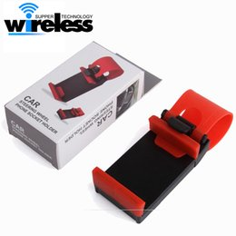 Volant pour les vélos à vendre-Universal Car Streeling Support de berceau de volant SMART Clip Support de vélo de voiture pour mobile iphone samsung GPS de téléphone portable GPS cadeau US07