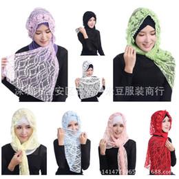 Compra Online Mejores bufandas de moda-Bufanda musulmán Hijab del cordón de la manera de la muchacha GL601 EBAY Amazon AMAZON Los más vendidos